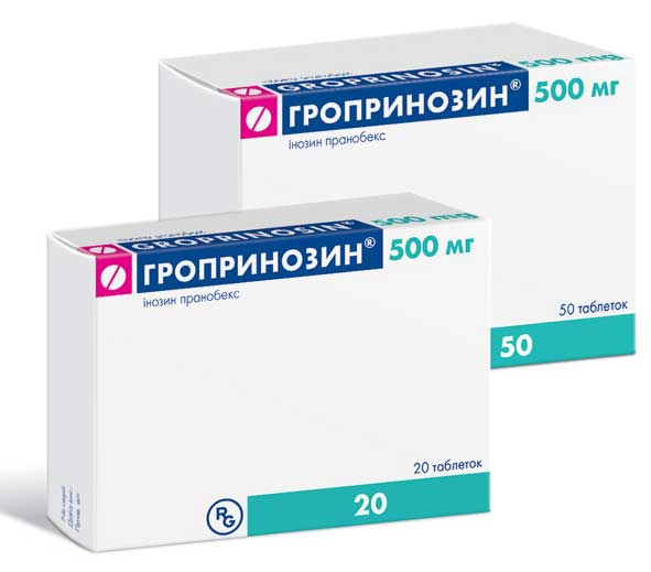 ГРОПРИНОЗИН®таблетки (GROPRINOSIN®tablets)